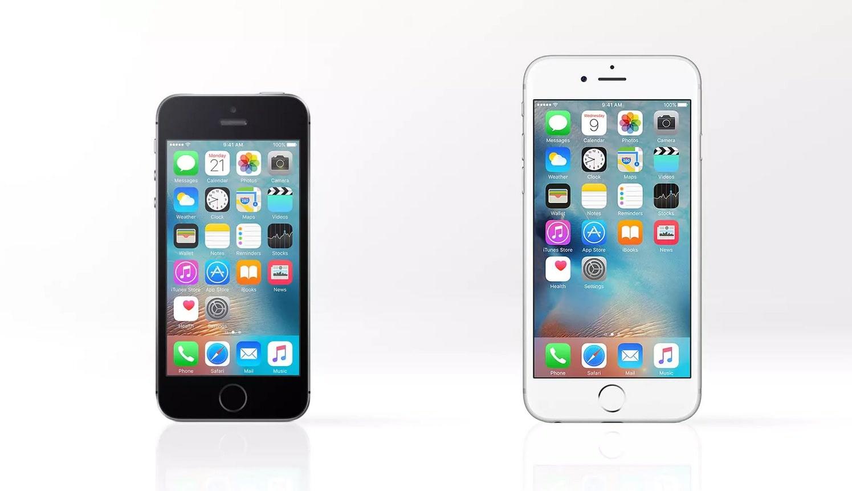 سرویس آنلاک آیکلود آیفون 6 یا اس ای - iPhone 6 - iPhone SE